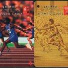 Hong Kong MTR Train Ticket : Centennial Glory of the Olympic Games 1996