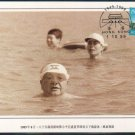 China Postcard / Chinese Postcard : DENG XIAO PING (2)