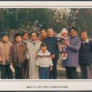 China Postcard / Chinese Postcard : DENG XIAO PING (5)
