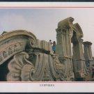 China Postcard / Chinese Postcard : Beijing (2)