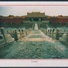 China Postcard / Chinese Postcard : Beijing (4)