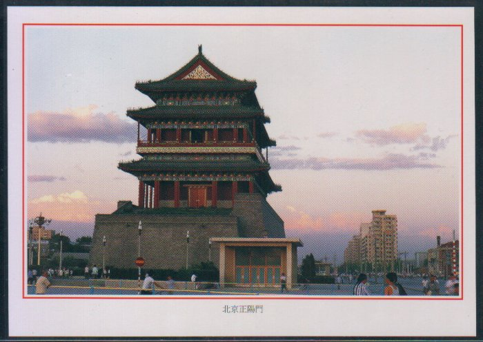 China Postcard / Chinese Postcard : Beijing (8)