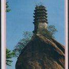 China Postcard / Chinese Postcard : Beijing (11)