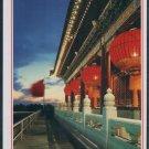 China Postcard / Chinese Postcard : Beijing (14)