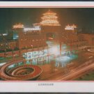 China Postcard / Chinese Postcard : Beijing x 2 Pieces