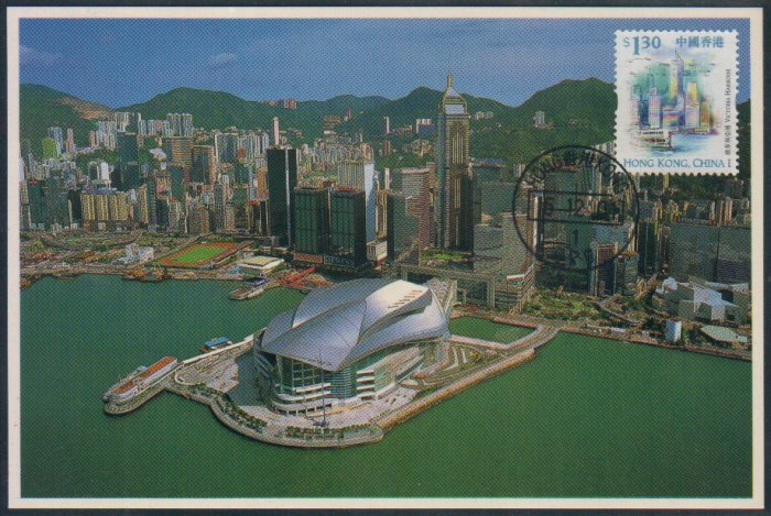Hong Kong Postcard : the Convention and Exhibition Centre