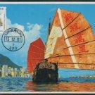 Hong Kong Postcard : Fish Boat / Junk Boat