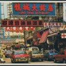 Hong Kong Postcard : Street Scene at Tsim Sha Tsui