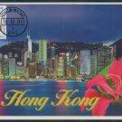 Hong Kong Postcard : Hong Kong Night (1)