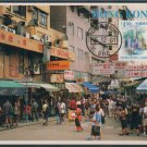 Hong Kong Postcard : Stanley Market