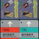 Hong Kong MTR Train Ticket : HK$70 + HK$100 Common Stored Value Ticket - Wellazid Shampoo