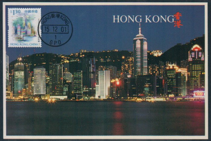 Hong Kong Postcard : Hong Kong Night (3)