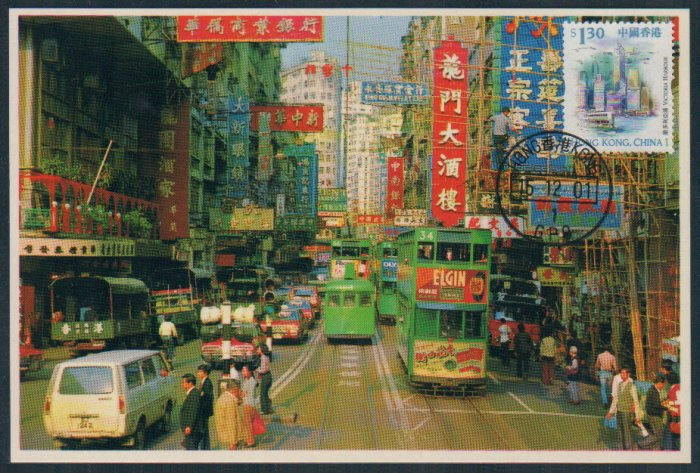 Hong Kong Postcard : Tram with Street Scene