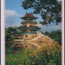 China Postcard / Chinese Postcard : Beijing (19)