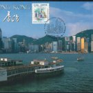 Hong Kong Postcard : the Star Ferry Terminal