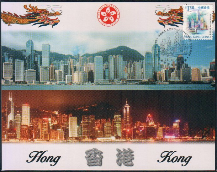 Hong Kong Postcard : Day & Night View of Hong Kong Island