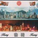 Hong Kong Postcard : Day & Night View of Hong Kong Island