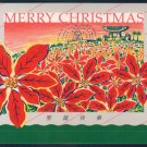 Christmas Greeting Card by Hong Kong Post : Postage Prepaid for Sending by Air Mail