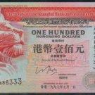UNC Hong Kong HSBC 1997 HK$100 Banknote : AK 888333