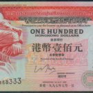 UNC Hong Kong HSBC 1997 HK$100 Banknote : BE 888333
