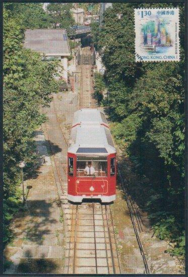 Hong Kong Postcard : Peak Tram New Scene + Peak Tram Old Scene x 2 Pieces