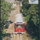 Hong Kong Postcard : Peak Tram New Scene + Peak Tram Old Scene x 2 Pieces