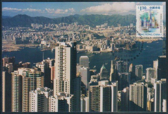 Hong Kong Postcard : Victoria Harbour New Scene + Victoria Harbour Old Scene x 2 Pieces