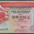UNC Hong Kong HSBC 1997 HK$100 Banknote : AK 888222