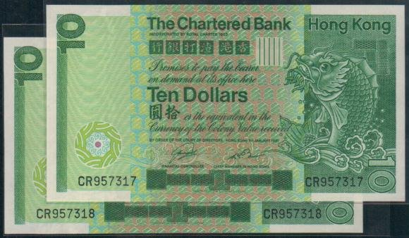 AU / AUNC / A-UNC Hong Kong Standard Chartered Bank 1981 HKD$10 Banknote x 2 Pieces