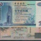 UNC Hong Kong Bank of China + HSBC 1999 HK$20 Banknote : HN 009000 + KY 009000