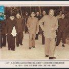China Postcard / Chinese Postcard : DENG XIAO PING with MAO TSE TUNG (12)