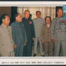 China Postcard / Chinese Postcard : DENG XIAO PING (21)