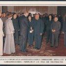 China Postcard / Chinese Postcard : DENG XIAO PING (23)