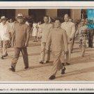 China Postcard / Chinese Postcard : DENG XIAO PING (27)