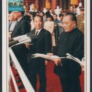 China Postcard / Chinese Postcard : DENG XIAO PING (29)