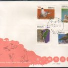 Taiwan / Taipei FDC / First Day Cover : Parent-Child Relationship 7 May 1994