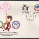 Taiwan / Taipei FDC / First Day Cover : 100th Anniversary of the Olympic Committee 23 Jun 1994