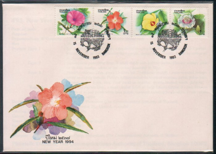 Thailand Bangkok FDC / First Day Cover : 1994 New Year 15 Nov 1993