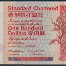 UNC Hong Kong Standard Chartered Bank 1999 HK$100 Banknote : FN 388883