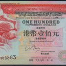 UNC Hong Kong HSBC 1999 HK$100 Banknote : DJ 388883