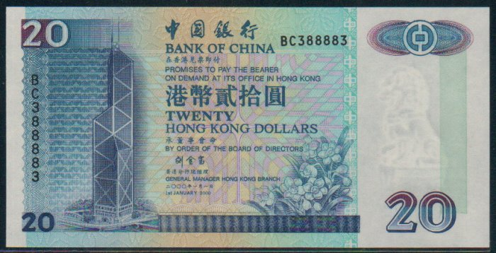 UNC Hong Kong Bank of China 2000 HK$20 Banknote : BC 388883