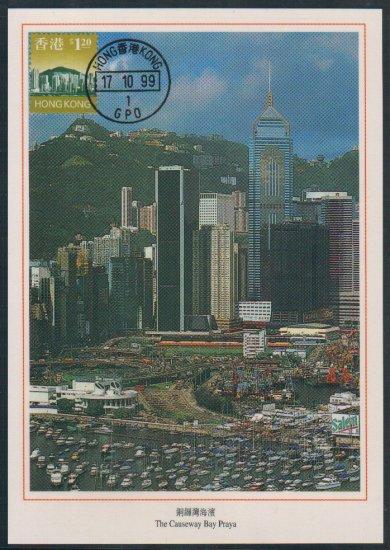 Hong Kong Postcard : Causeway Bay Praya