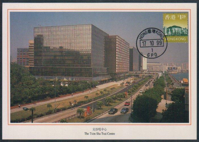 Hong Kong Postcard : Tsim Sha Tsui Centre