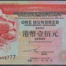 UNC Hong Kong HSBC 2001 HK$100 Banknote : KH 999777