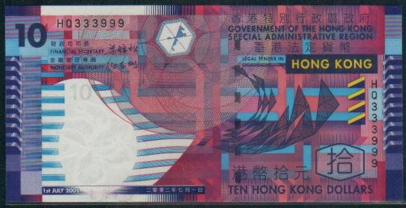 UNC Hong Kong Government 2002 HK$10 Banknote : HQ 333999