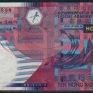 UNC Hong Kong Government 2002 HK$10 Banknote : HQ 333999