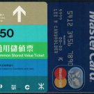 Hong Kong KCR Train Ticket : MasterCard / Master Card