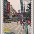 Hong Kong Postcard : Yue Man Square, Kwun Tong