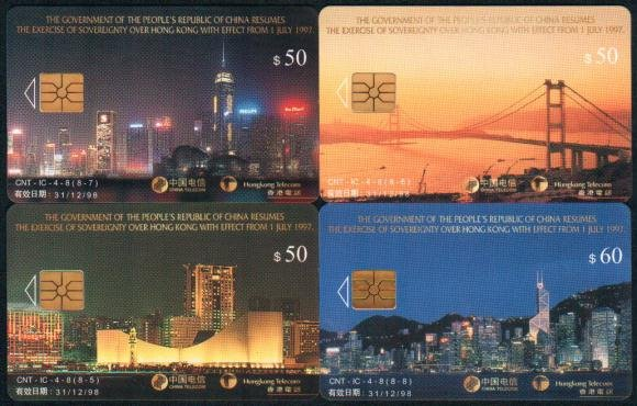 Hong Kong Phonecard : Hong Kong Night + Tsing Ma Bridge
