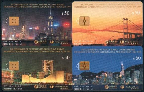 Hong Kong Phonecard : Hong Kong Night + Tsing Ma Bridge